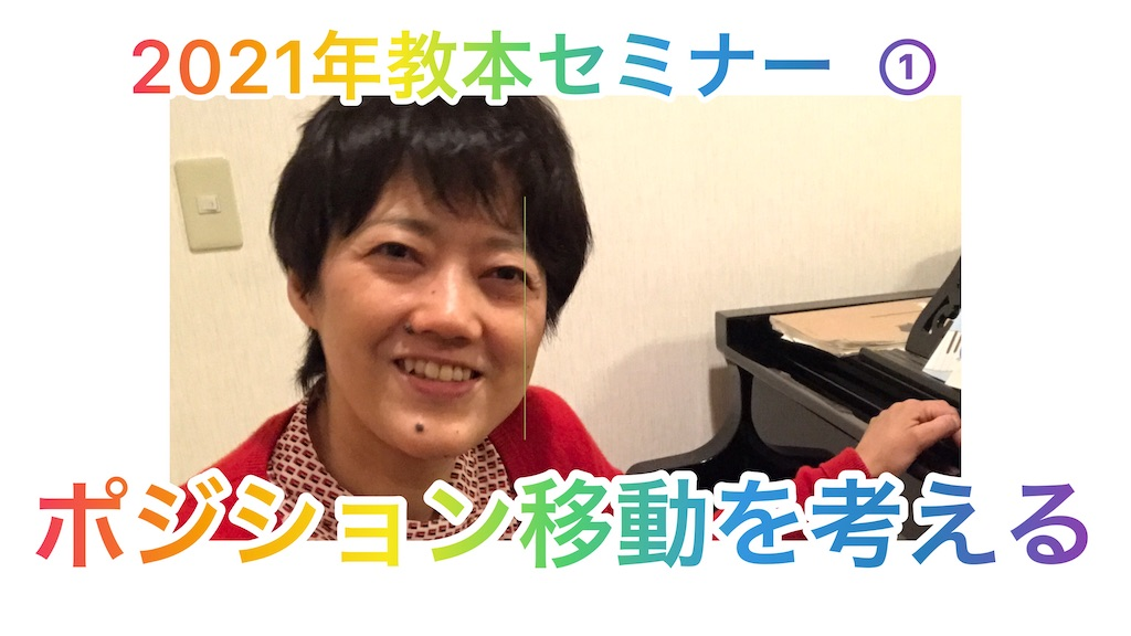 f:id:mimeyama:20210321160248j:image