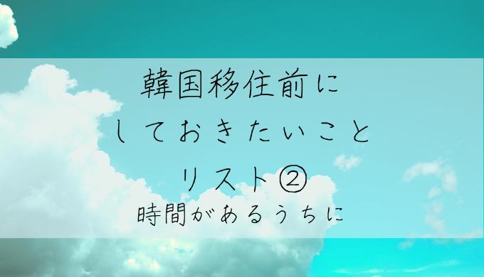 f:id:mimi-nya:20200523112507p:plain