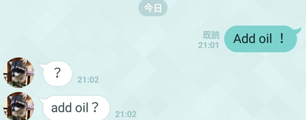 f:id:mimi1978:20181022211747j:plain