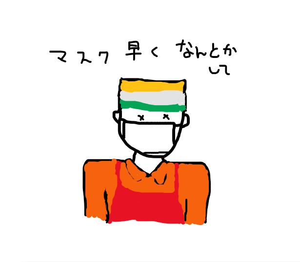 f:id:mimi7tan:20200403023142p:plain
