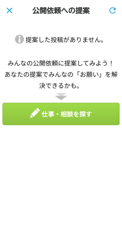 f:id:mimi7tan:20210222222258p:plain