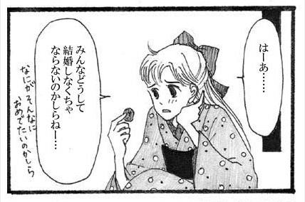 f:id:mimi_shiro:20180228010330p:plain