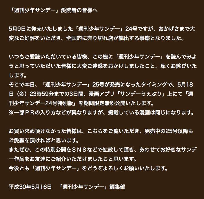 f:id:mimi_shiro:20180516224026p:plain
