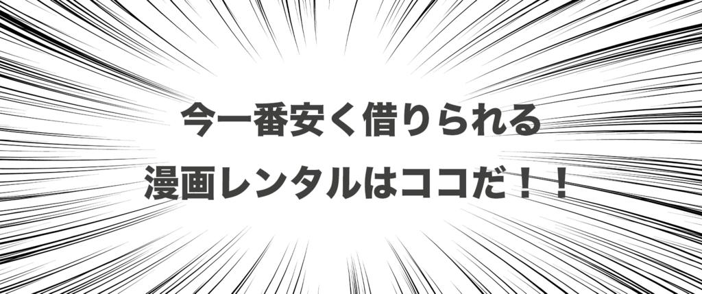 f:id:mimi_shiro:20180517152121p:plain