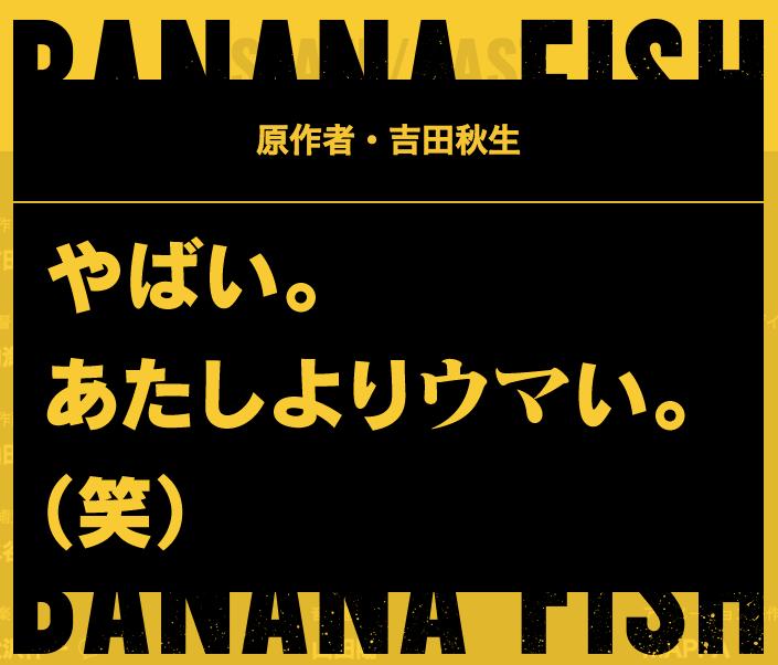 f:id:mimi_shiro:20180522134840p:plain