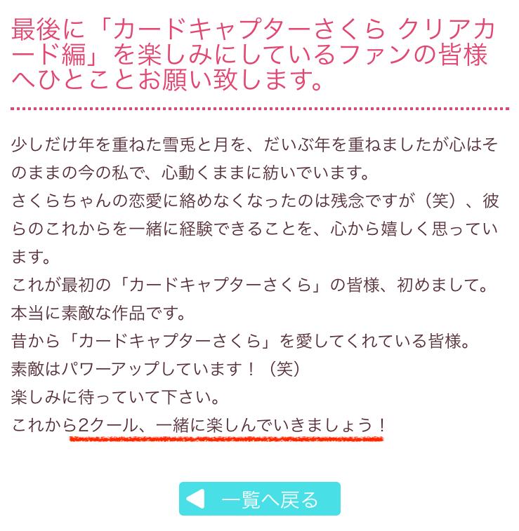 f:id:mimi_shiro:20180624154808p:plain