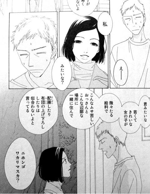 f:id:mimi_shiro:20180624233710j:plain