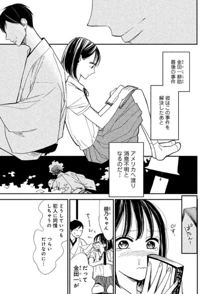 f:id:mimi_shiro:20180713170002j:plain