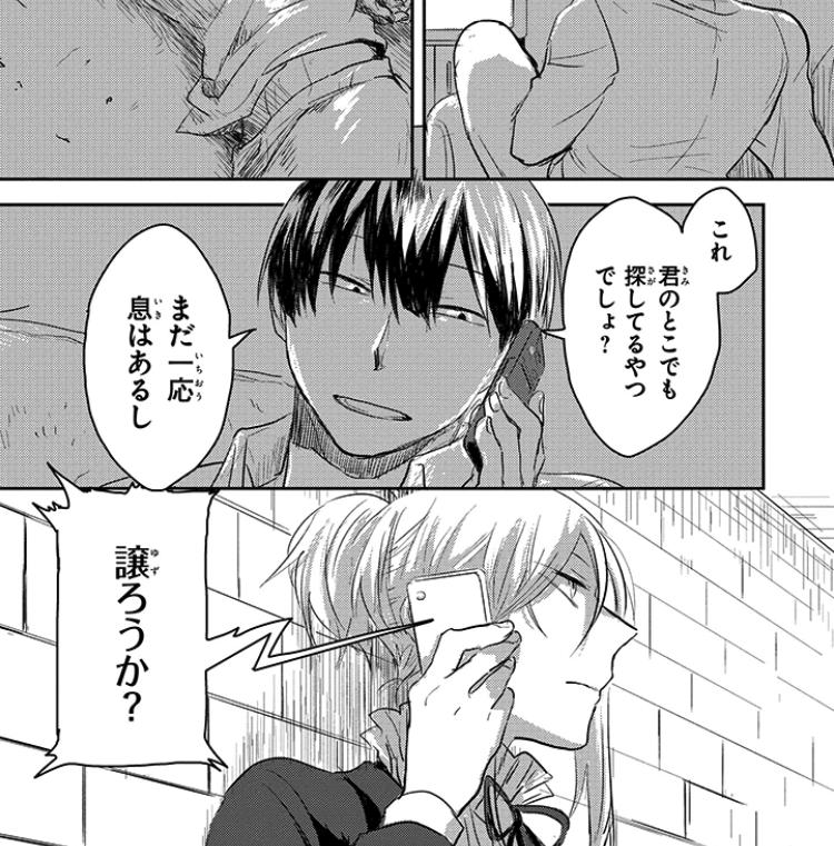 f:id:mimi_shiro:20180805181018p:plain
