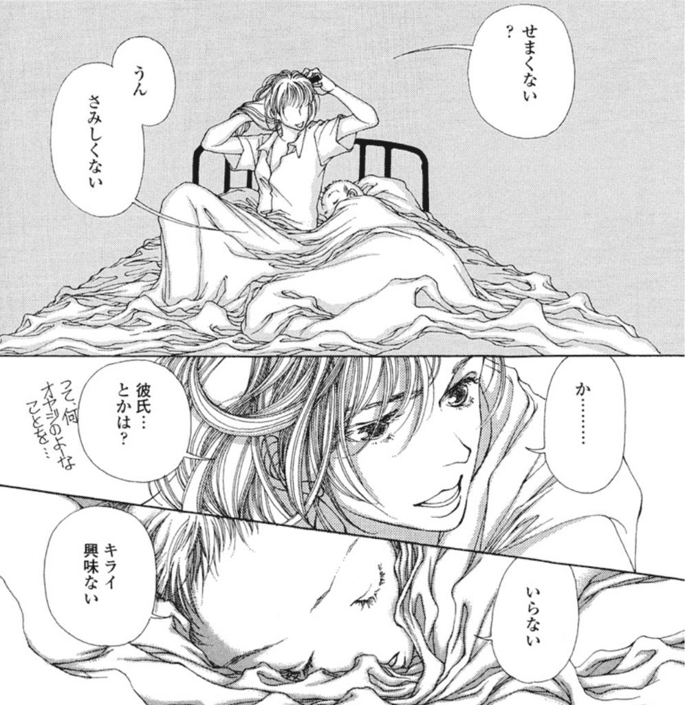 f:id:mimi_shiro:20180825191100p:plain
