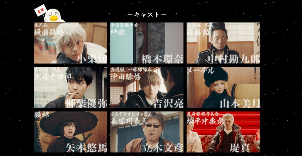 f:id:mimi_shiro:20180827204329p:plain
