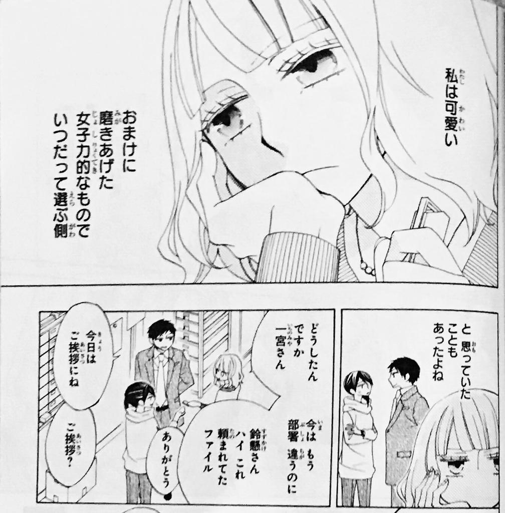 f:id:mimi_shiro:20180910170114j:plain