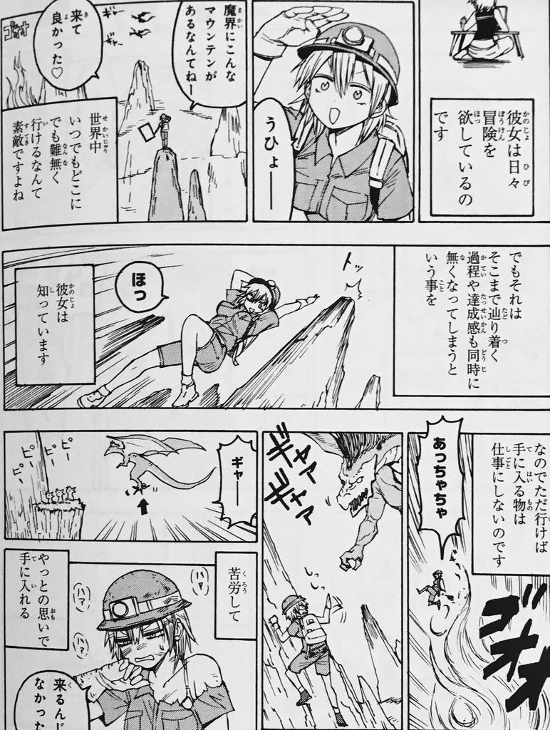 f:id:mimi_shiro:20180912141611j:plain