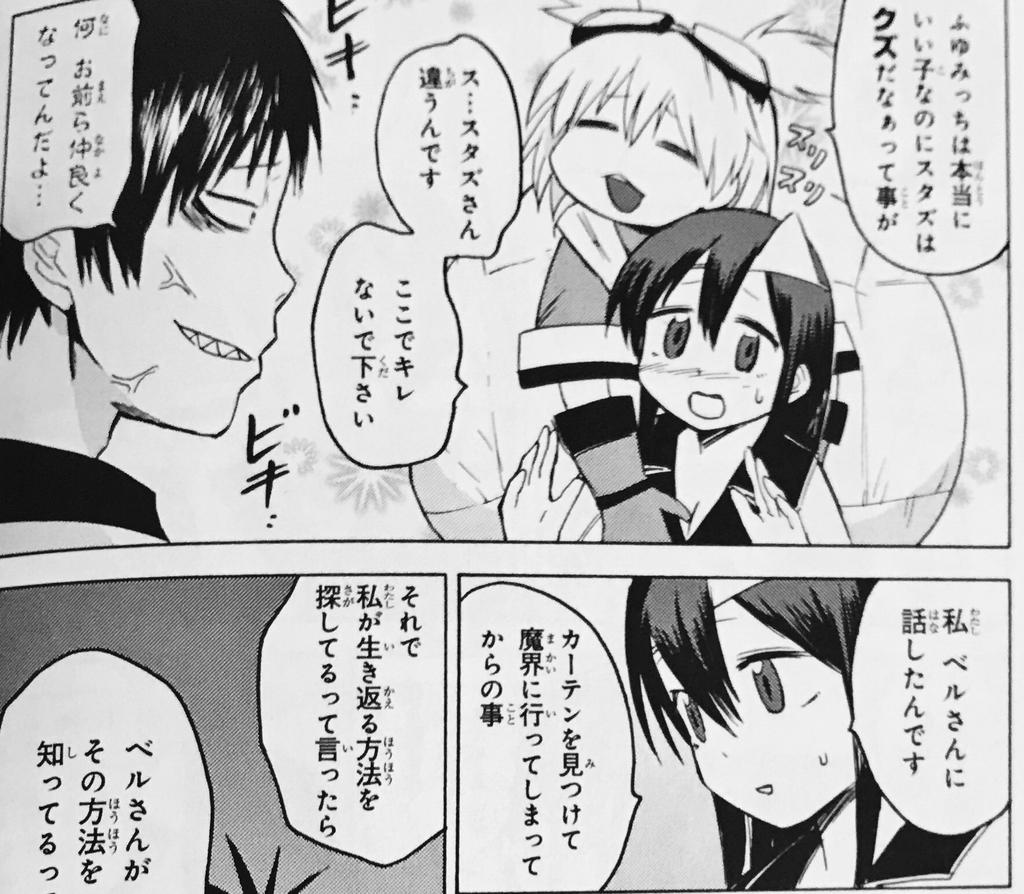 f:id:mimi_shiro:20180912141805j:plain