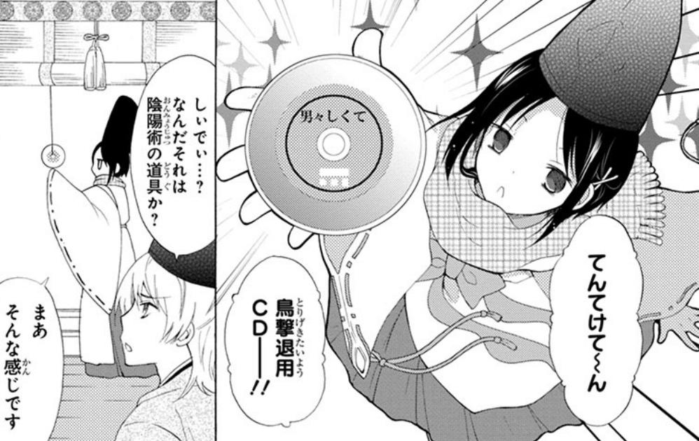 f:id:mimi_shiro:20180926233742p:plain