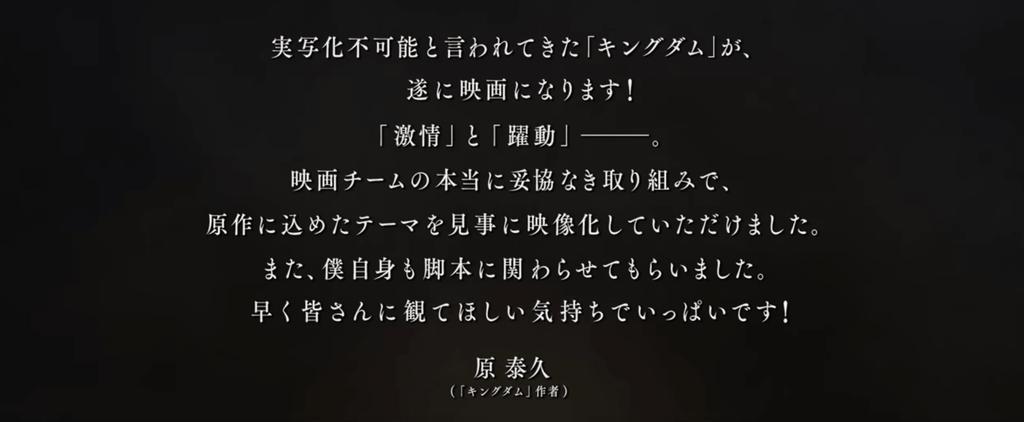 f:id:mimi_shiro:20181010002123p:plain