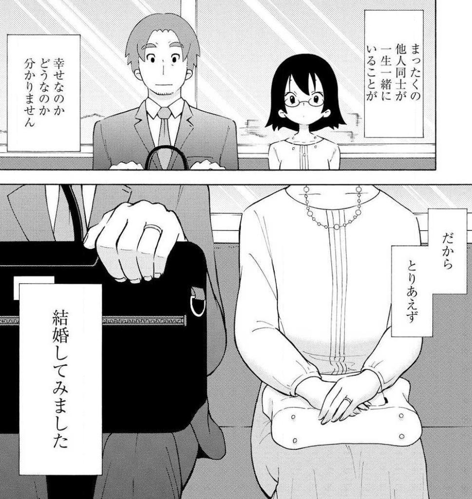 f:id:mimi_shiro:20181021172347p:plain