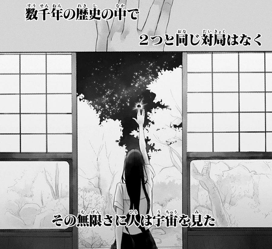 f:id:mimi_shiro:20181026181447p:plain