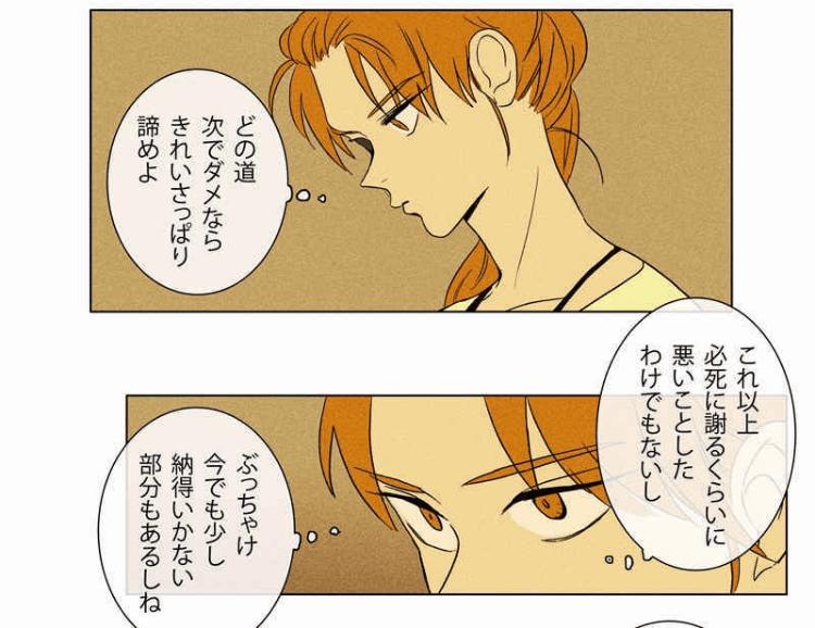 f:id:mimi_shiro:20181028214946p:plain