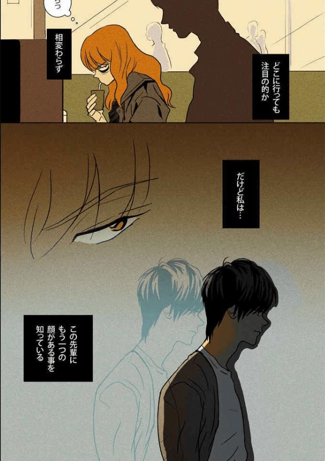 f:id:mimi_shiro:20181031174234p:plain