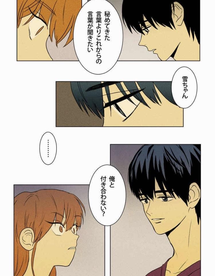 f:id:mimi_shiro:20181031204647j:plain