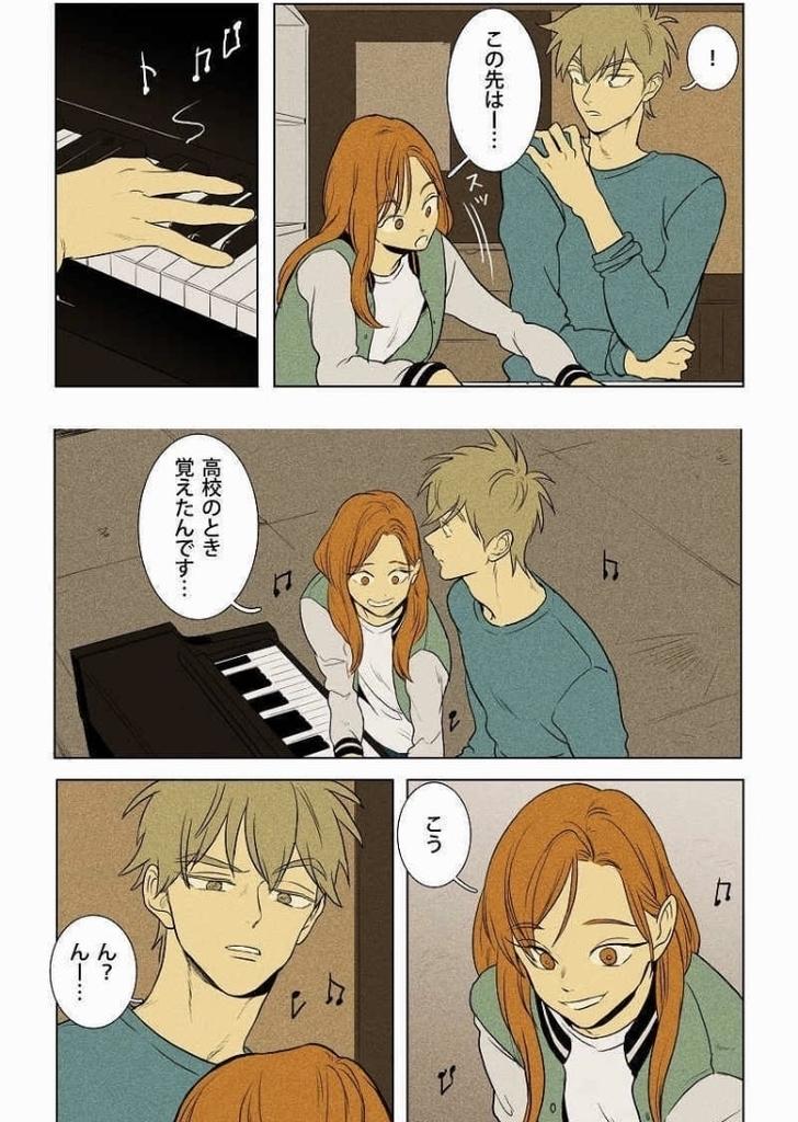 f:id:mimi_shiro:20181031204733j:plain