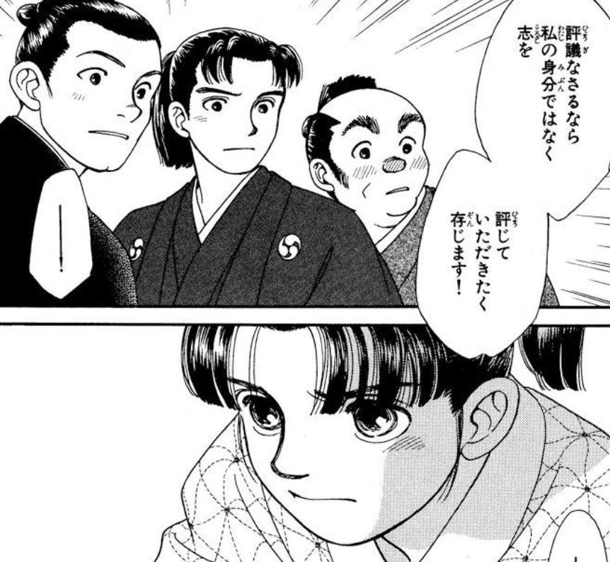 百合 漫画 おすすめ 20