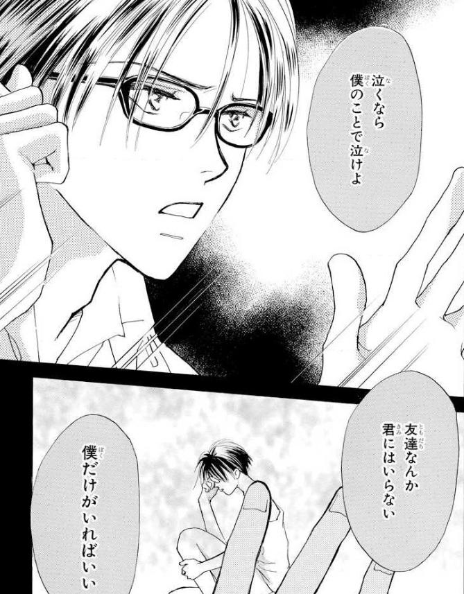 f:id:mimi_shiro:20181121205528p:plain
