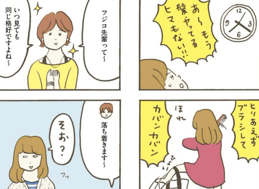 f:id:mimi_shiro:20181212214325p:plain