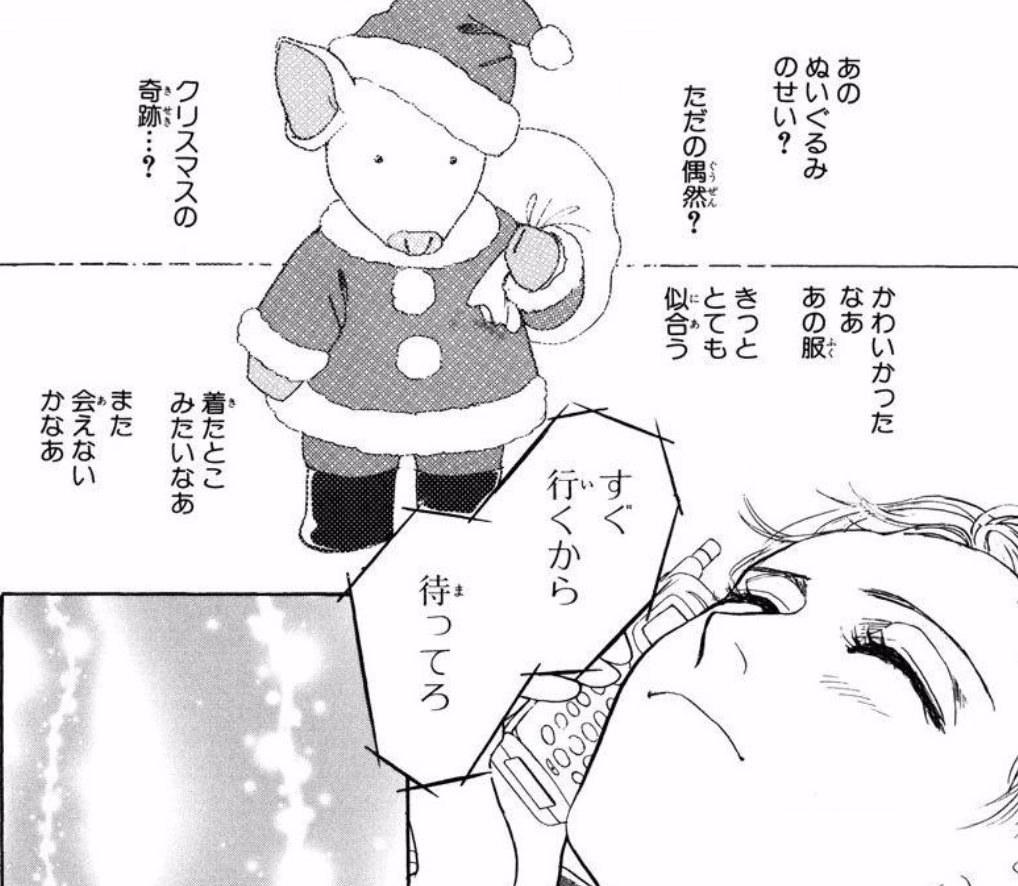 f:id:mimi_shiro:20181222170041p:plain