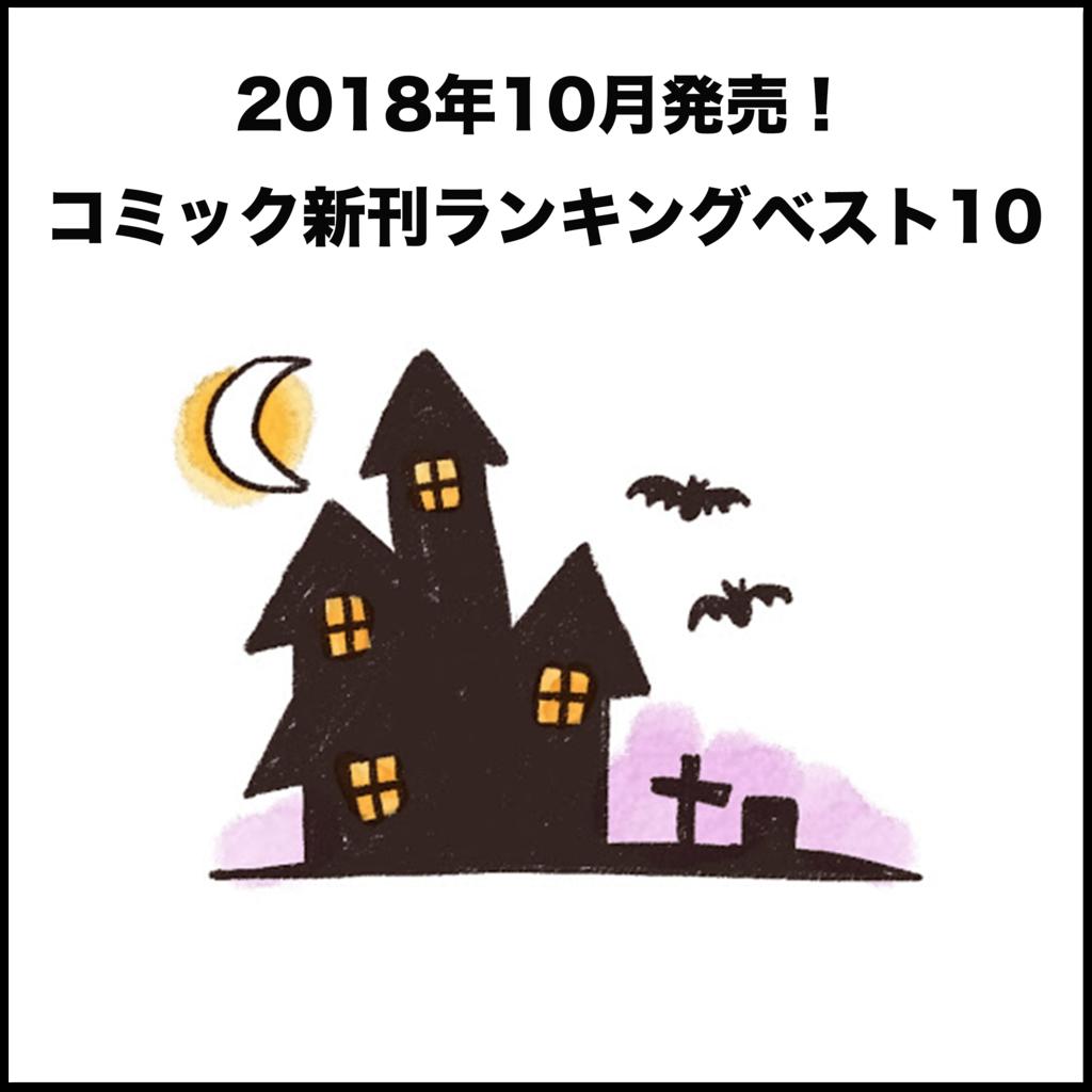 f:id:mimi_shiro:20181226223401p:plain