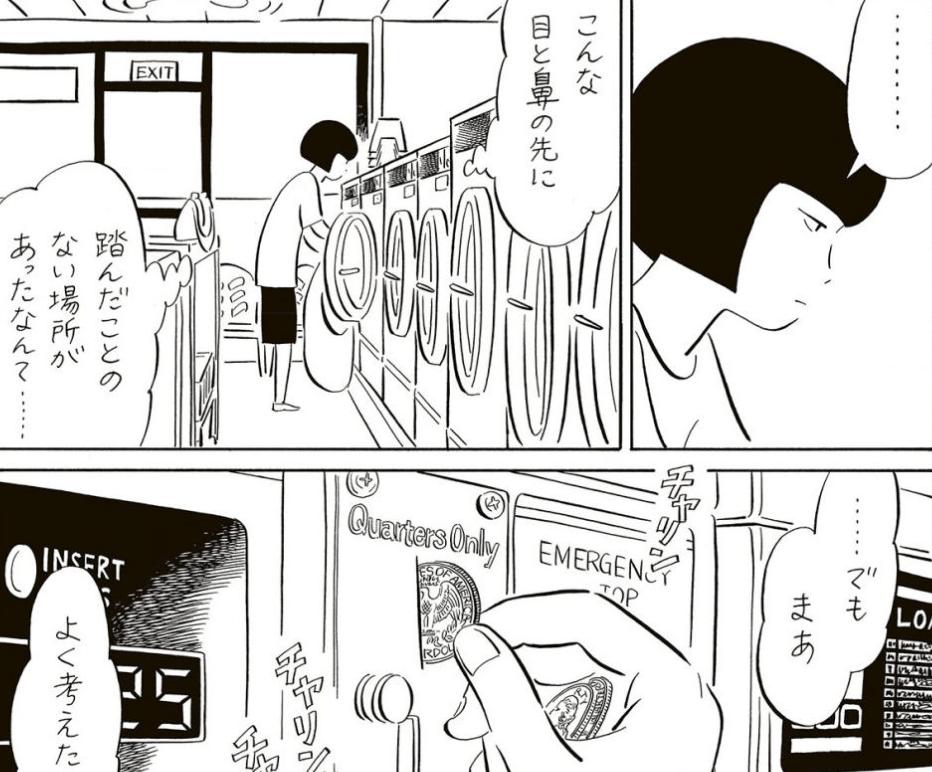 f:id:mimi_shiro:20181228181217p:plain