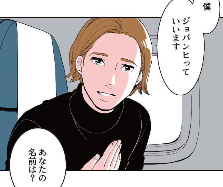 f:id:mimi_shiro:20181229202131p:plain