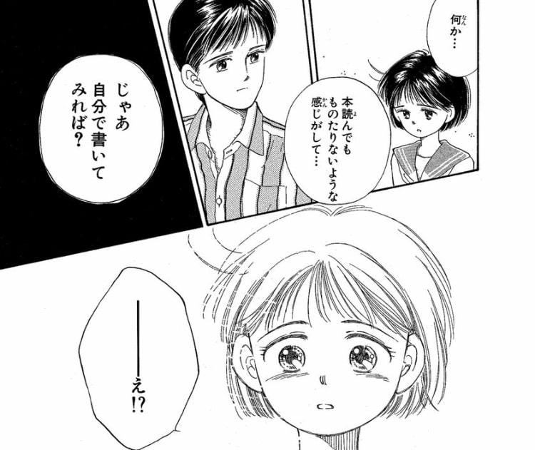 f:id:mimi_shiro:20190110215139j:plain