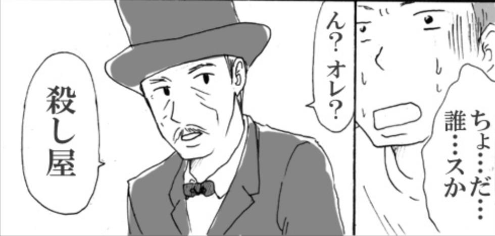 f:id:mimi_shiro:20190121004957p:plain