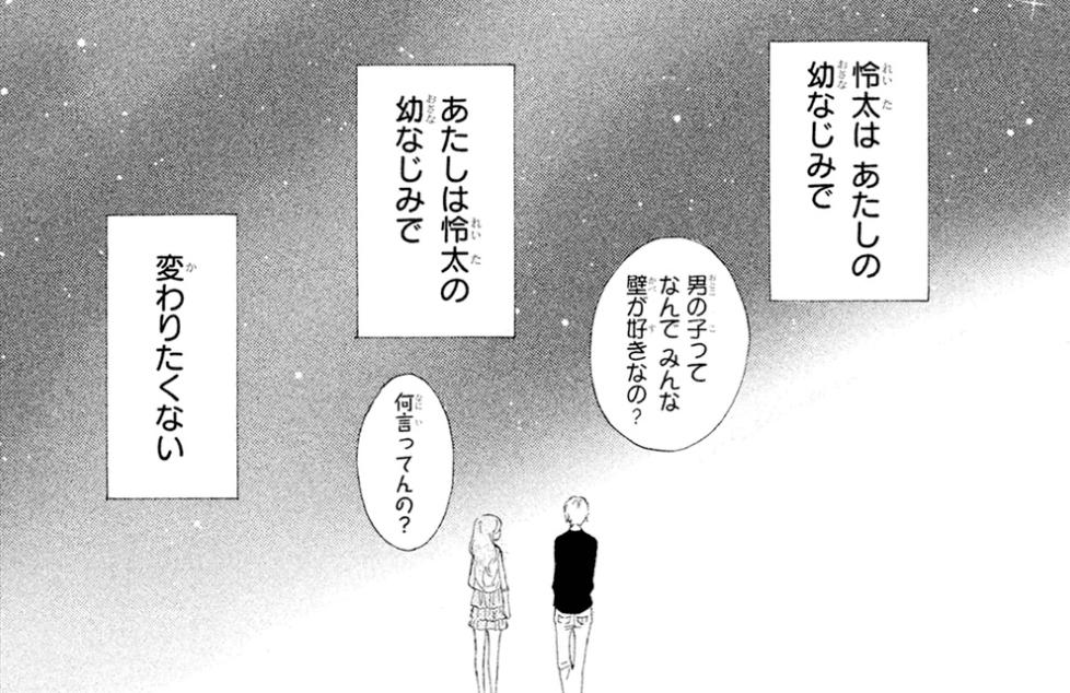 f:id:mimi_shiro:20190208181048p:plain