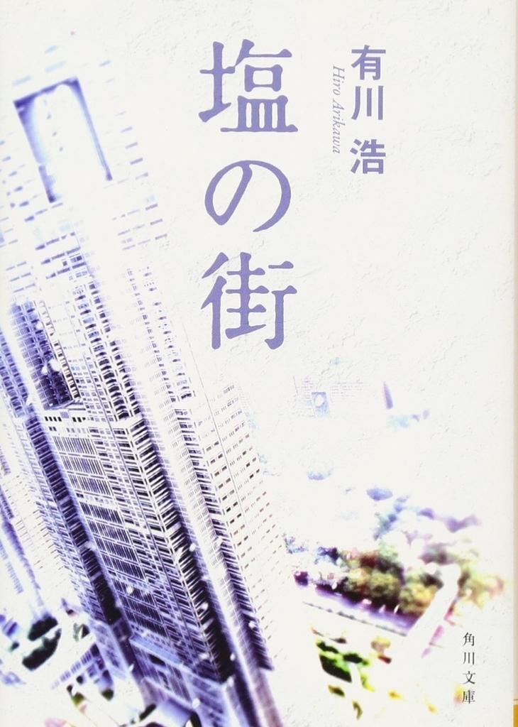 f:id:mimi_shiro:20190215151748j:plain