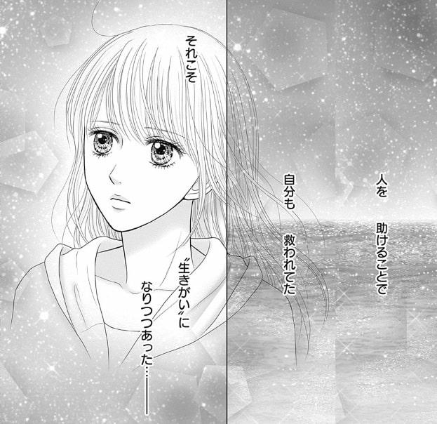 f:id:mimi_shiro:20190226185513j:plain