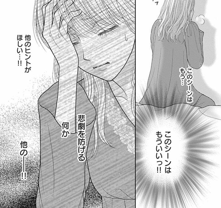 f:id:mimi_shiro:20190226192327j:plain
