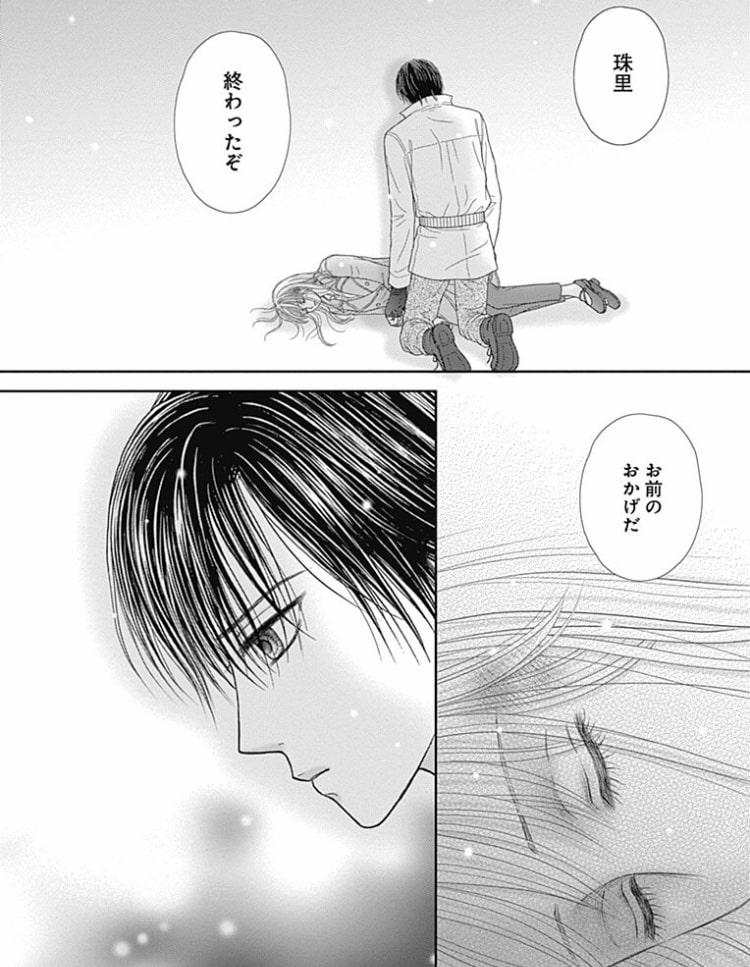 f:id:mimi_shiro:20190226192359j:plain