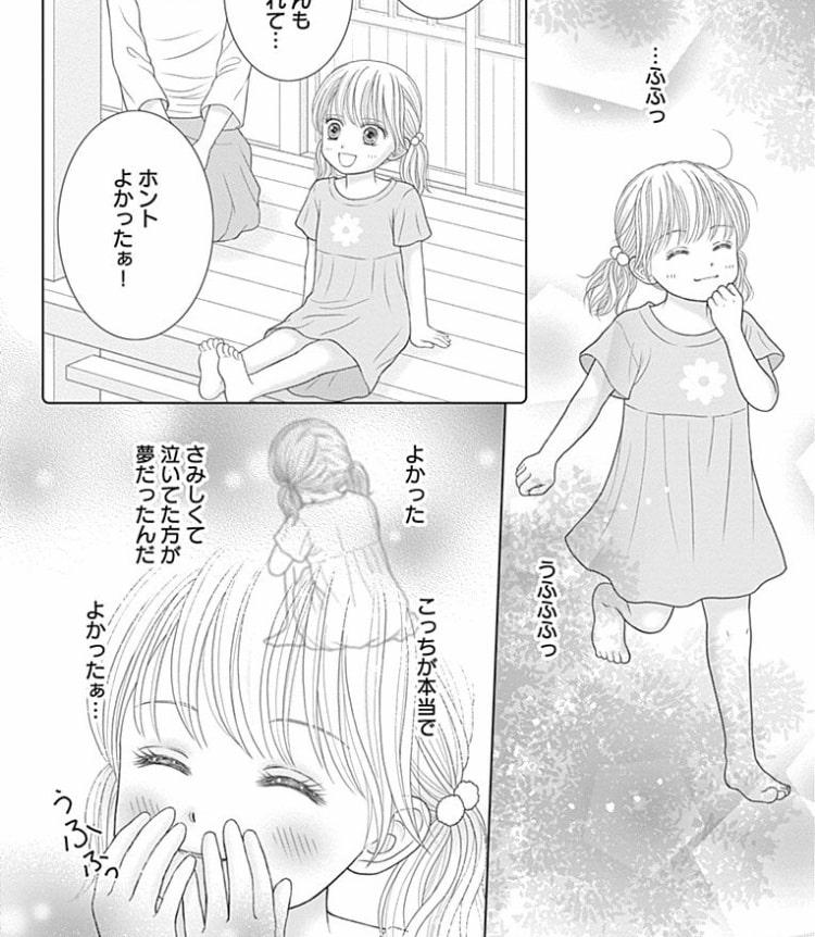 f:id:mimi_shiro:20190226192725j:plain
