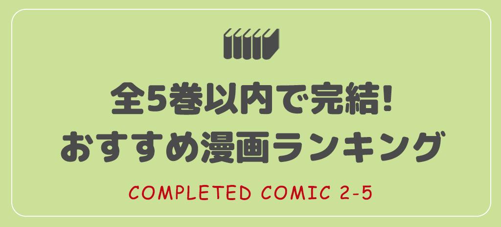 f:id:mimi_shiro:20190304135446p:plain