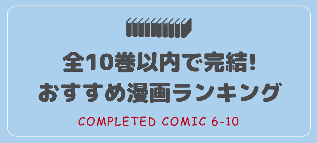 f:id:mimi_shiro:20190305143429p:plain