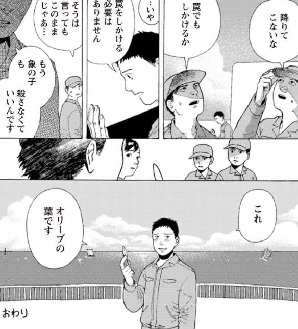 f:id:mimi_shiro:20190404164852j:plain