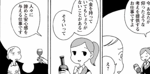 f:id:mimi_shiro:20190404165042j:plain