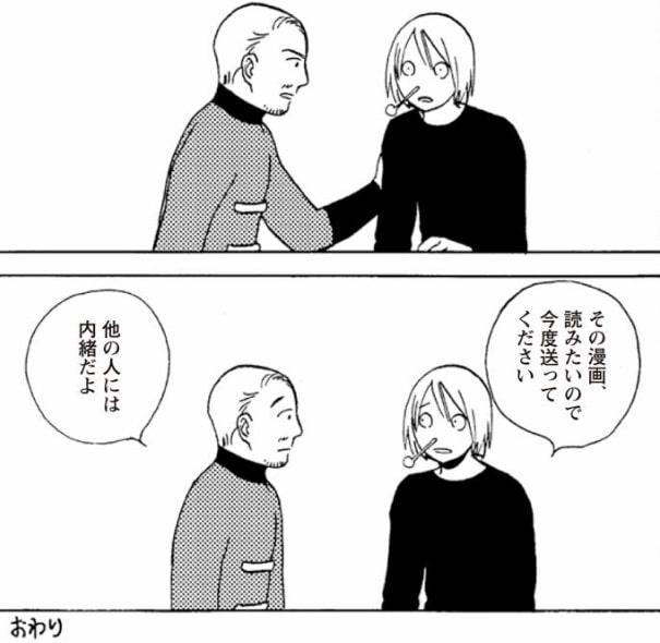 f:id:mimi_shiro:20190404170147j:plain