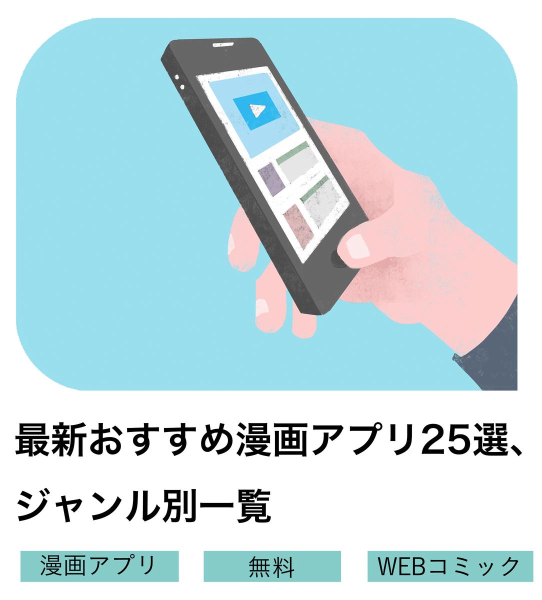 f:id:mimi_shiro:20190406154250p:plain