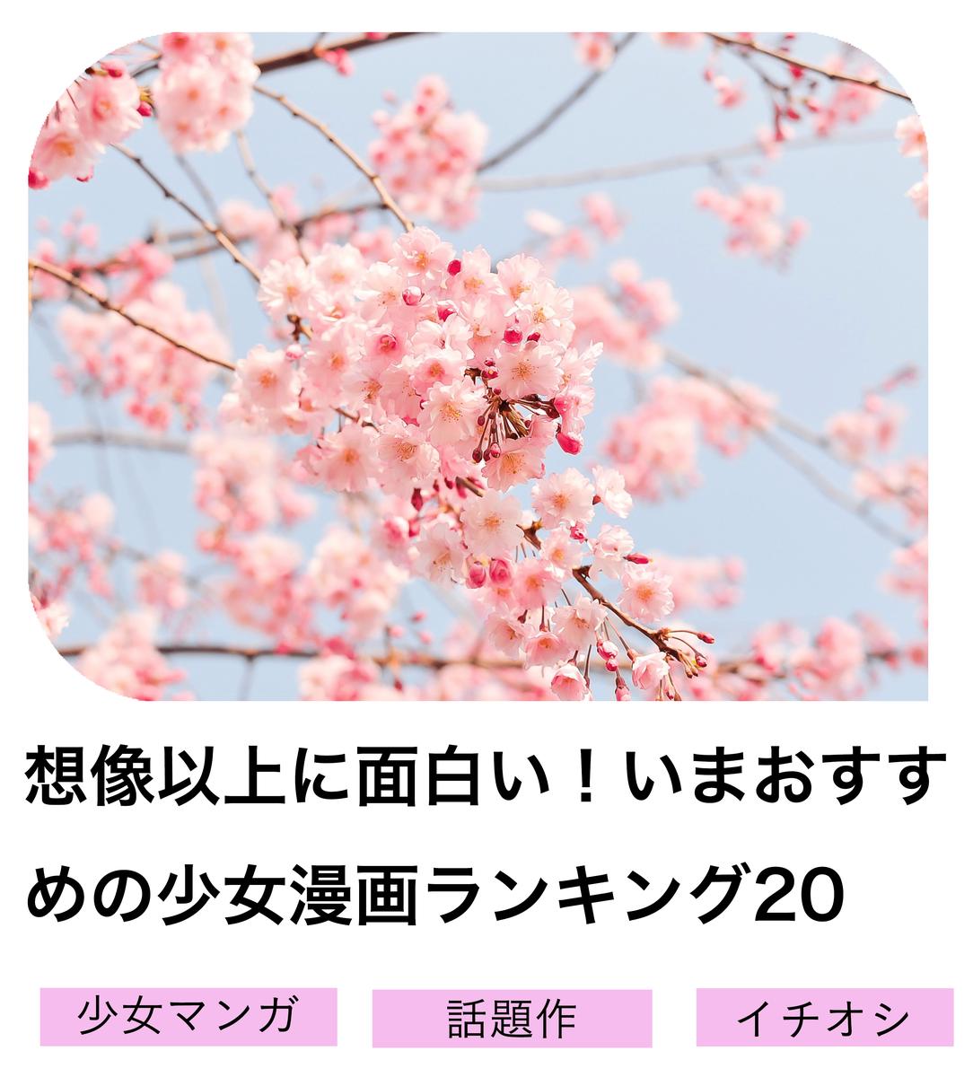 f:id:mimi_shiro:20190406160951p:plain