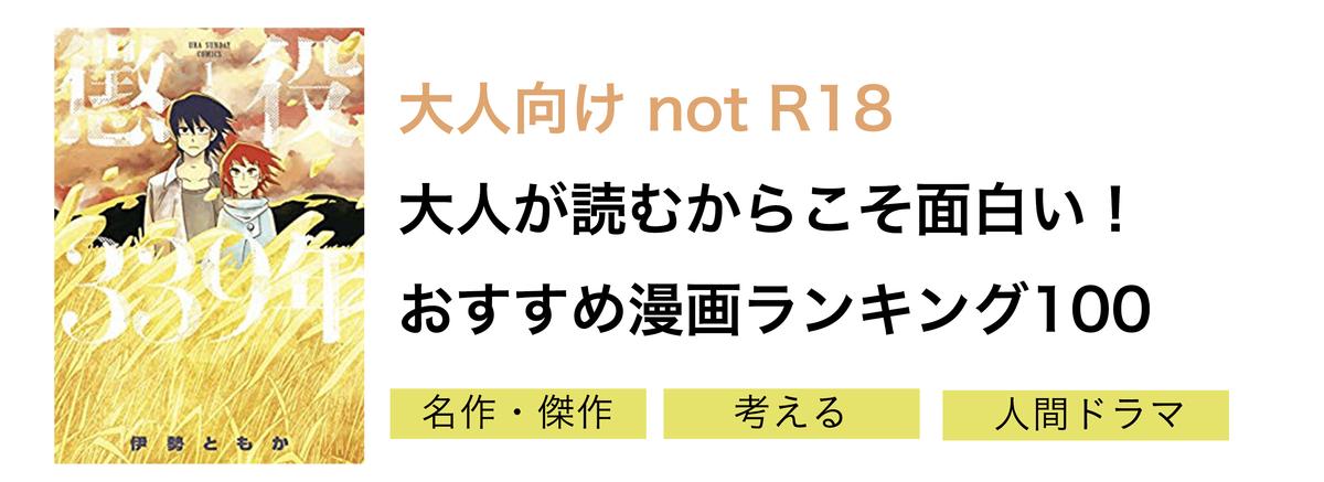 f:id:mimi_shiro:20190406163051p:plain