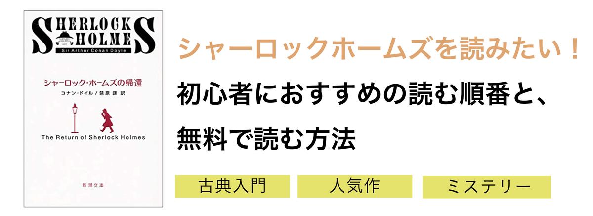 f:id:mimi_shiro:20190406171309p:plain